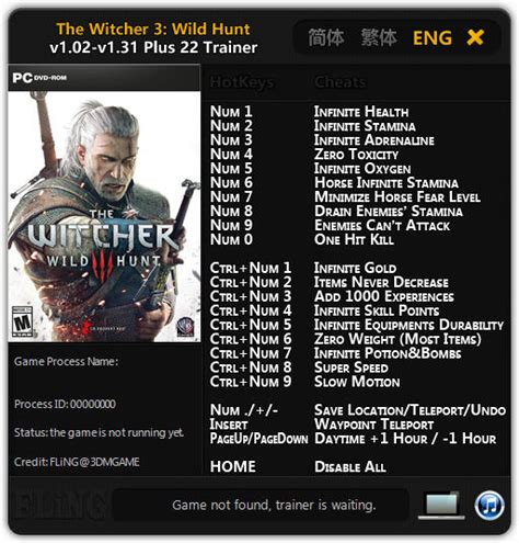 Kaos 3d The Withcer the witcher trainer v1 0