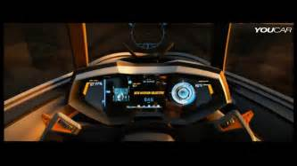 lamborghini egoista official launch