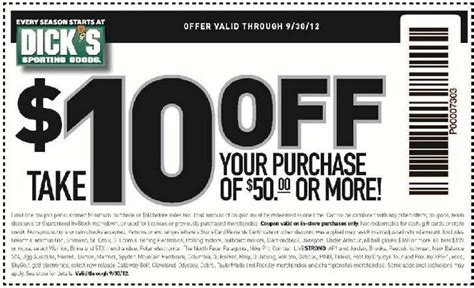 printable dickssportinggoods coupons 2012 dicks sporting goods 10 off 50 printable coupon