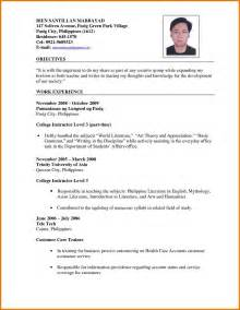 Sle Resume With Description For Waiter Sle Resume Waiter 28 Images Teller Description For