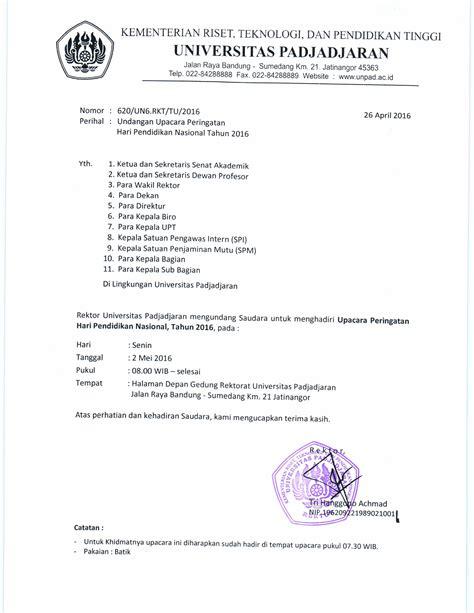 undangan upacara peringatan hari pendidikan nasional tahun 2016