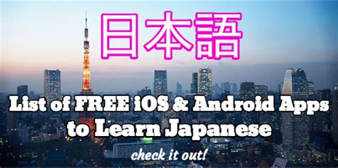 best japanese learning software 13 best japanese learning apps for ios android