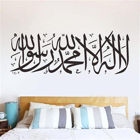 Wallpaper Dinding Nuansa Islami | ide dan cara membuat hiasan dinding kamar buatan sendiri