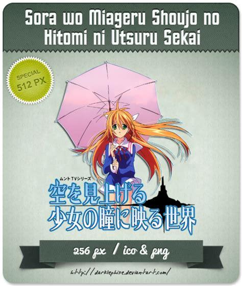 sora wo miageru shoujo no ni utsuru sekai sora wo miageru shoujo no anime icon by