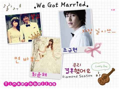 Got Married Cho Park Ha we got married ep 6 s ღ
