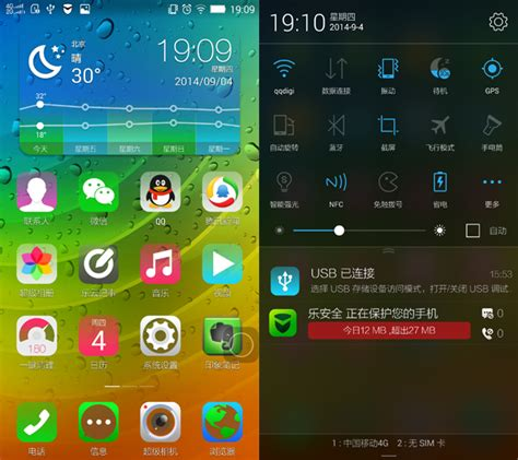 Lenovo Vibe Ui Notification Center Comparison Android Vs Iphone Vs