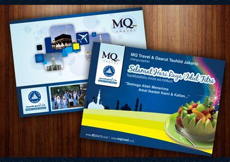 Kartu Ucapan Handmade 38 gallery desain untuk kartu ucapan idul fitri