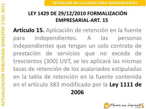 base de retencin en la fuente para asalariados es seminario actualizaci 243 n tributaria semestre 2 del 2011