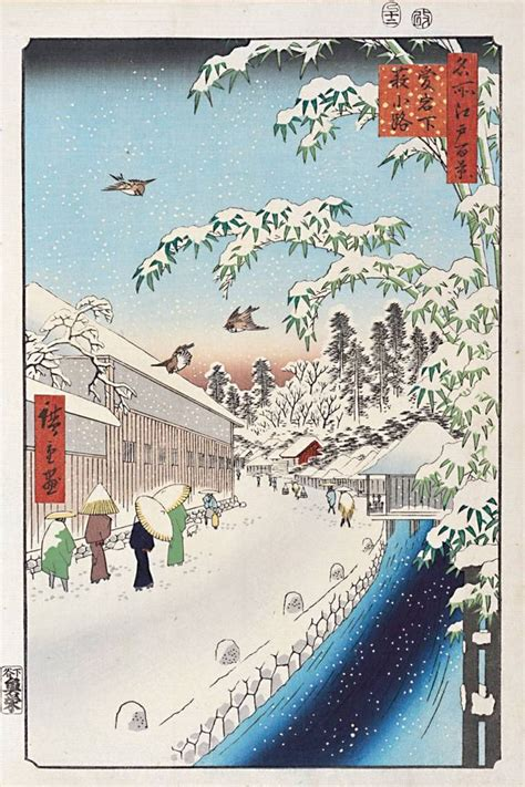 libro hiroshige one hundred famous 74 best images about japanese art on ducks facts and the late