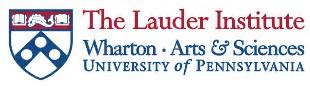 Wharton Mba Lauder by Lauder Institute Business Education For A New Generation