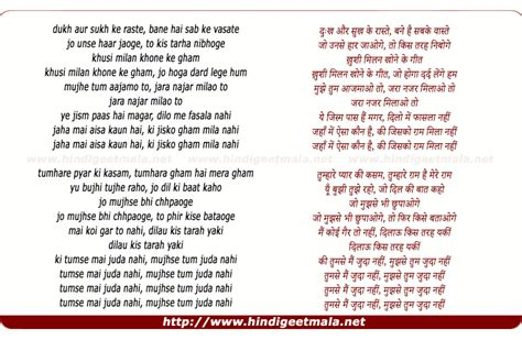 bheegi palkon par kinara original bheegi bheegi raaton mein song seotoolnet com