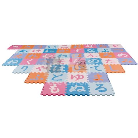 Puzzle Mats by 46 Pcs Japanese Alphabet Puzzle Mat 46 Pcs Japanese