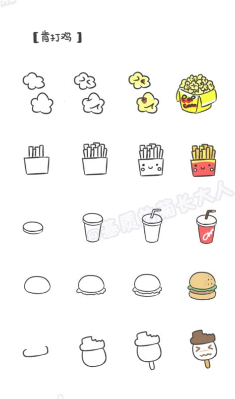 great doodle ideas a great icons fast food origami icons
