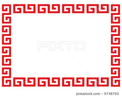 Design A Home Game Free by Chinese Pattern Frame Whirl Pattern Stock Illustration