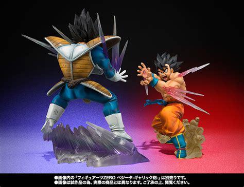 Figuarts Zero Goku omocha house