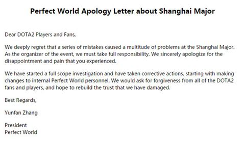 Apology Letter Miscommunication World Issue Apology A Month After The Shanghai Major 171 News 171 Joindota