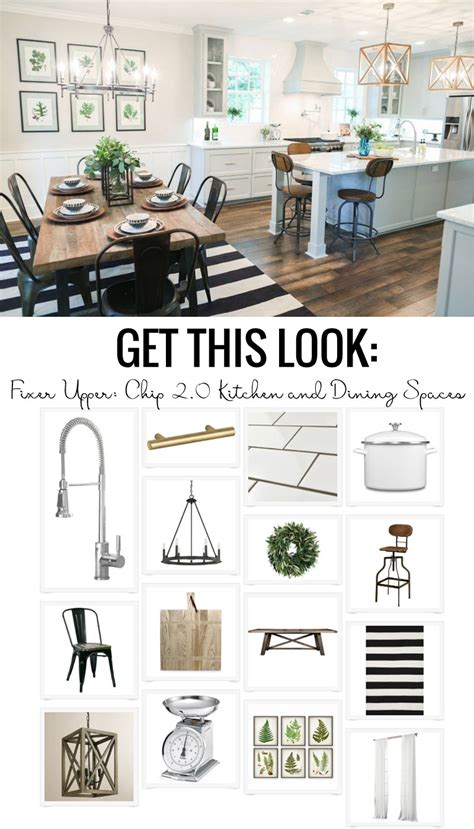 get on fixer upper remodelaholic get this look the fixer upper chip 2 0