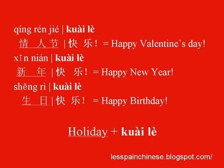 how to say happy s day in less how to say happy s day happy