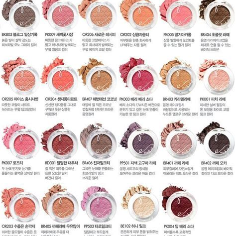 Etude Eyeshadow what are your favorite etude house eyeshadow shades