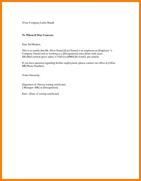 Certificate Of Employment Letter Uk 11 Employment Certificate Template Homed