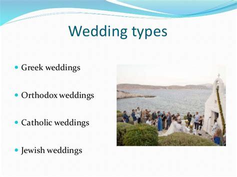 Wedding Planner Greece by Wedding In Greece Wedding Planners In Greece