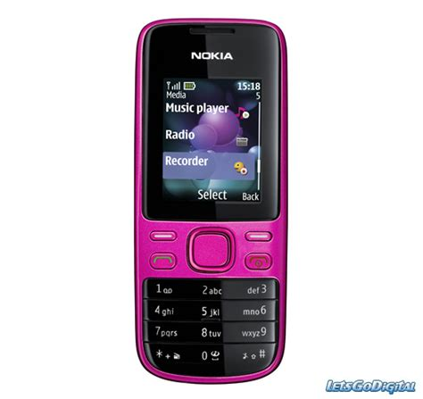 nokia 2690 best themes nokia 2690