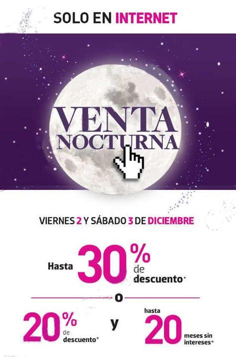 liverpool venta nocturna 2016 fechas venta nocturna liverpool online 2 y 3 de diciembre 2016