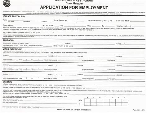 printable employment application pdf 8 best images of printable blank application for