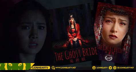 film ghost bride movie review strangeness enforces the creeps in the