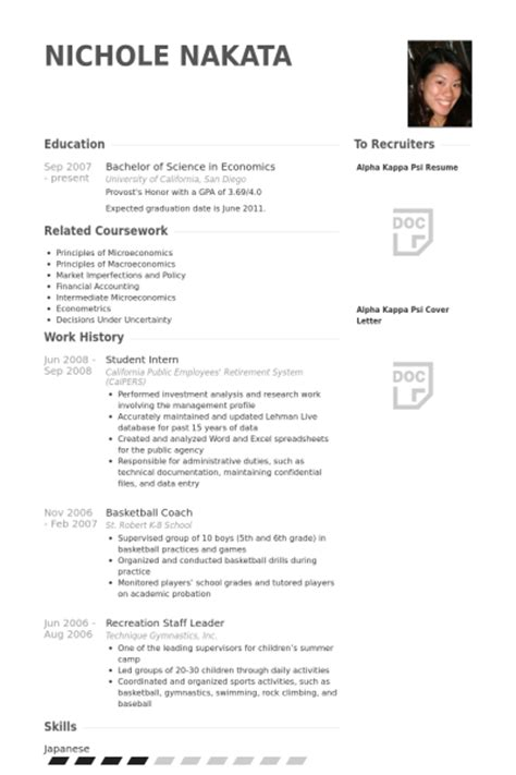 Student Intern Resume samples   VisualCV resume samples