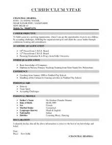 Format Of Resume For Teachers by Resume Format For Teachers In India It Resume Cover Letter Sle