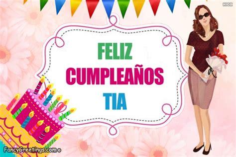 imagenes de feliz cumpleaños una tia feliz cumplea 241 os tia tarjetas de felicitaci 243 n enviar
