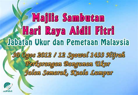 hari raya puasa hari raya aidilfitri wonderful malaysia ifa ifa page 6 department of survey and mapping