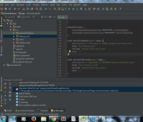android gradle android gradle copy task is not getting executed stack overflow