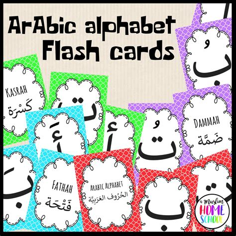 arabic alphabet with pictures flashcards printable a muslim homeschool
