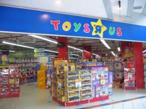 tienda target black friday toys r us sgjpg wikimedia commons