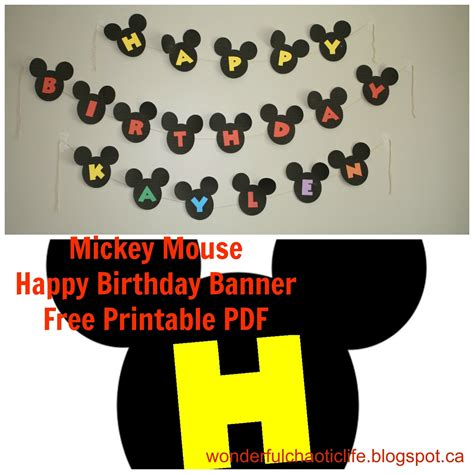 printable mickey birthday banner it s my wonderful chaotic life mickey mouse birthday