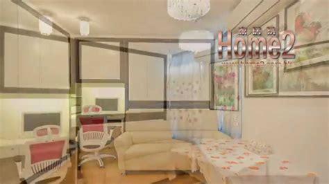 Malaysia Home Interior Design Y型公屋室內設計 Doovi