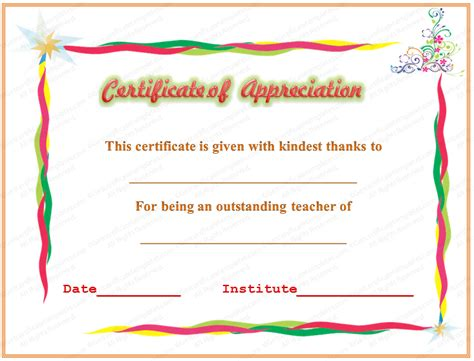 certificate of appreciation for outstanding teaching