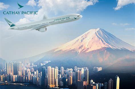 80 trip flight ticket to tokyo osaka or hong kong promo