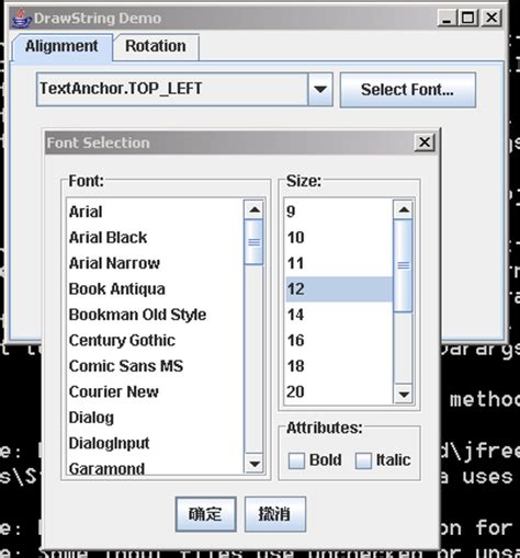 font in java swing jfreechart font dialog font chooser 171 swing components