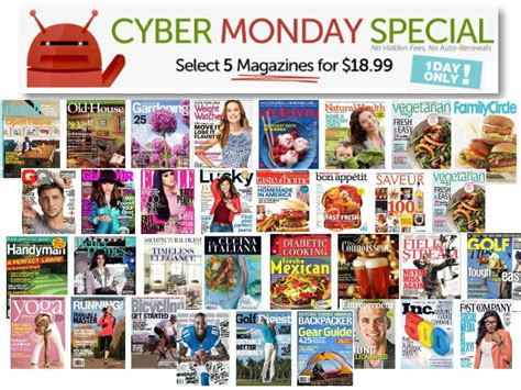 discountmags magazine subscriptions the best deals discountmags hot cyber monday sale get five magazine