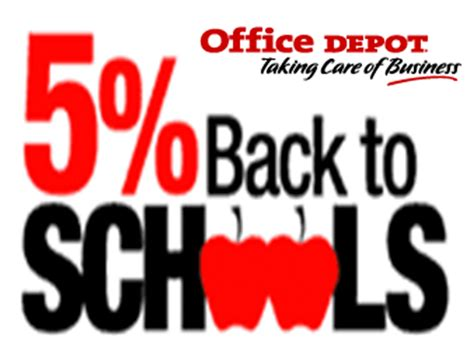 Office Depot Rewards Login Rebates And Rewards Sson Elementary Pto