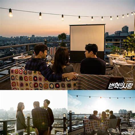 film baru siwon cerianya siwon kang sora gong myung nongkrong bareng di
