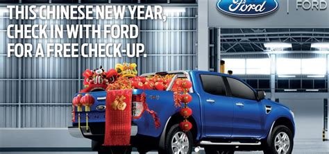 ford new year promotion ford promotion february 2015 187 my best car dealer