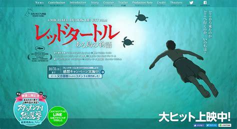 film ghibli 2016 studio ghibli s new movie isn t doing well in japan