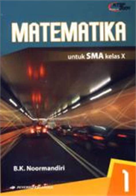 Buku Pintar Matematika Smp Kls 123 By Joko Untoro buku matematika kelas 1 sma