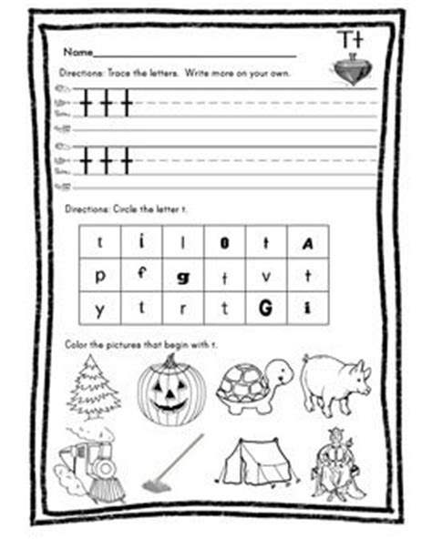 wilson reading system worksheets shooting kabul vocabulary list