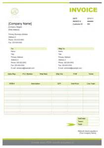 invoice software create invoice rapidly with invoice