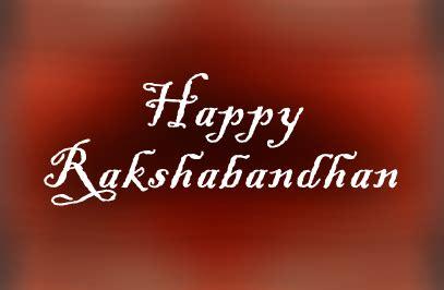 free printable rakhi greeting cards rakhi greeting cards 2016 free download free printable